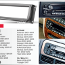 Рамка CARAV 11-014 (1-DIN монтажная рамка для а/м CHRYSLER 300M1999-2004; Concord 1998-2004; LHS 1998-2001; PT Cruiser 2000-2005;Sebring, Town & Cowntry 2001-2007 / JEEP Grand