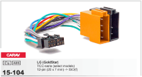 CARAV 15-104 -ISO-разъем для ГУ LG (Goldstar) TCC series 12pin(20x7mm)->ISO(f)