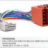 CARAV 15-105 -ISO-разъем для ГУ Panasonic 16pin(22x11mm)->ISO(f)